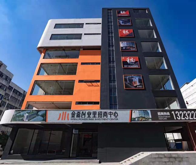 上海楼面广告