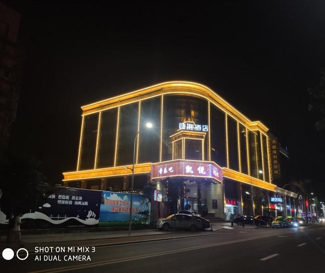 珠海唛潮酒店楼面灯光