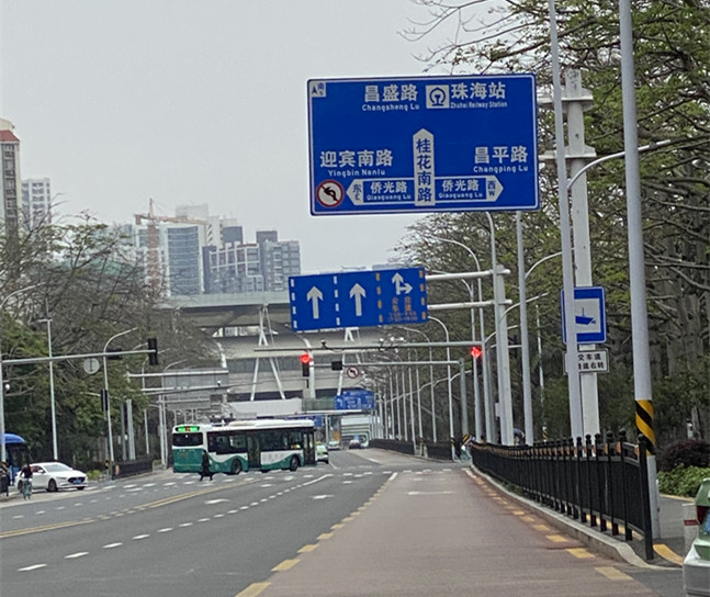 上海交通标识