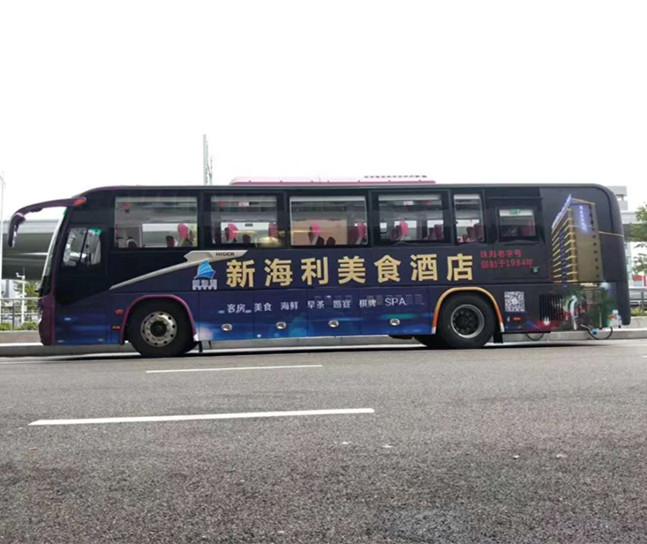 北京车身广告