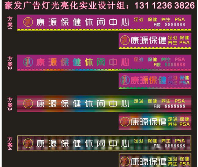 北京显示屏